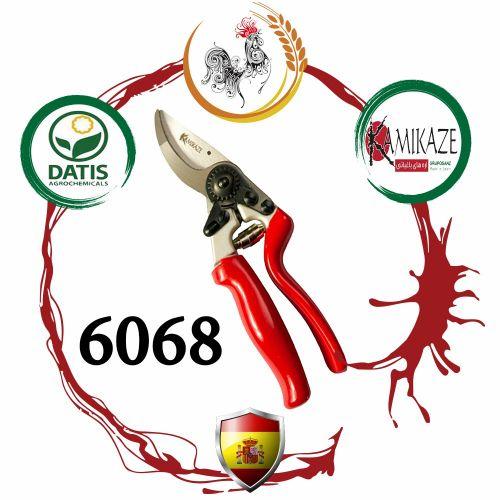 قیچی کامیکازه کد 6068
