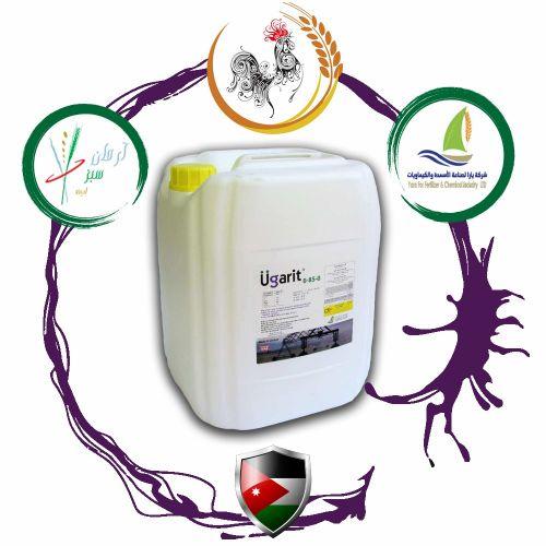 اسید فسفریک یوگاریت 85%